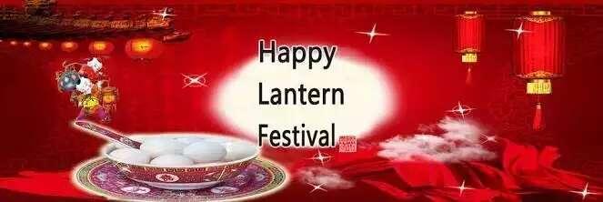 MUST ENERGY Lantern Festival