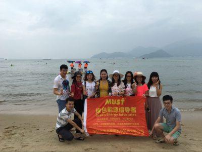 "Wonderful Journey to the Beautiful Beach Called ""Jiao Changwei"""