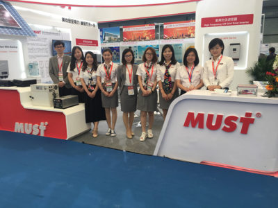 MUST ENERGY SNIEC exhibition took with greatest success during 19th to 21st,April,2017