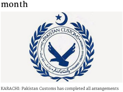 Pakistan Customs may launch Chinese trade data verification in May