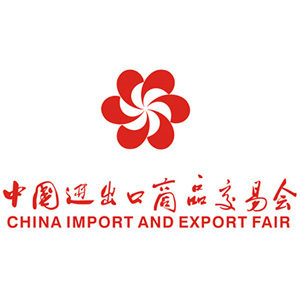 The 124th Canton Fair (2018)