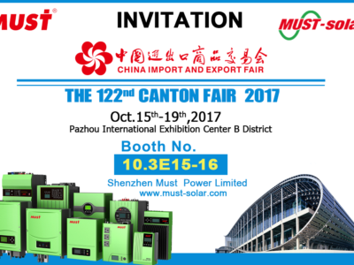 The 122nd Canton Fair Invitation from MUST ENERGY