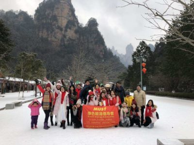 Must team Zhangjiajie tourist – Experience another snow scene
