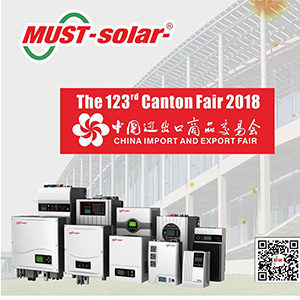 The 123rd Canton Fair (2018)