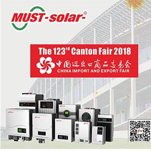 The 123rd Canton Fair (2018)