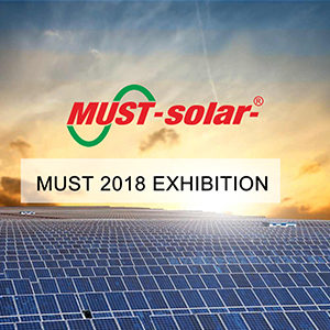 MUST 2018 EXHIBITION
