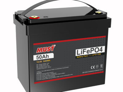 Our MUST Lithium Battery are launched on the market now