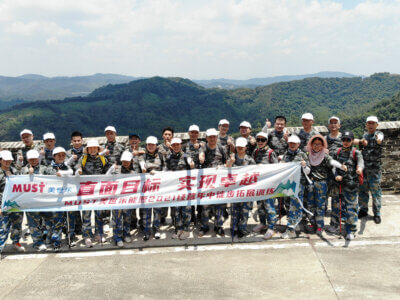 MUST 2021 outdoor hiking activity and mid-year work review meeting ended successfully